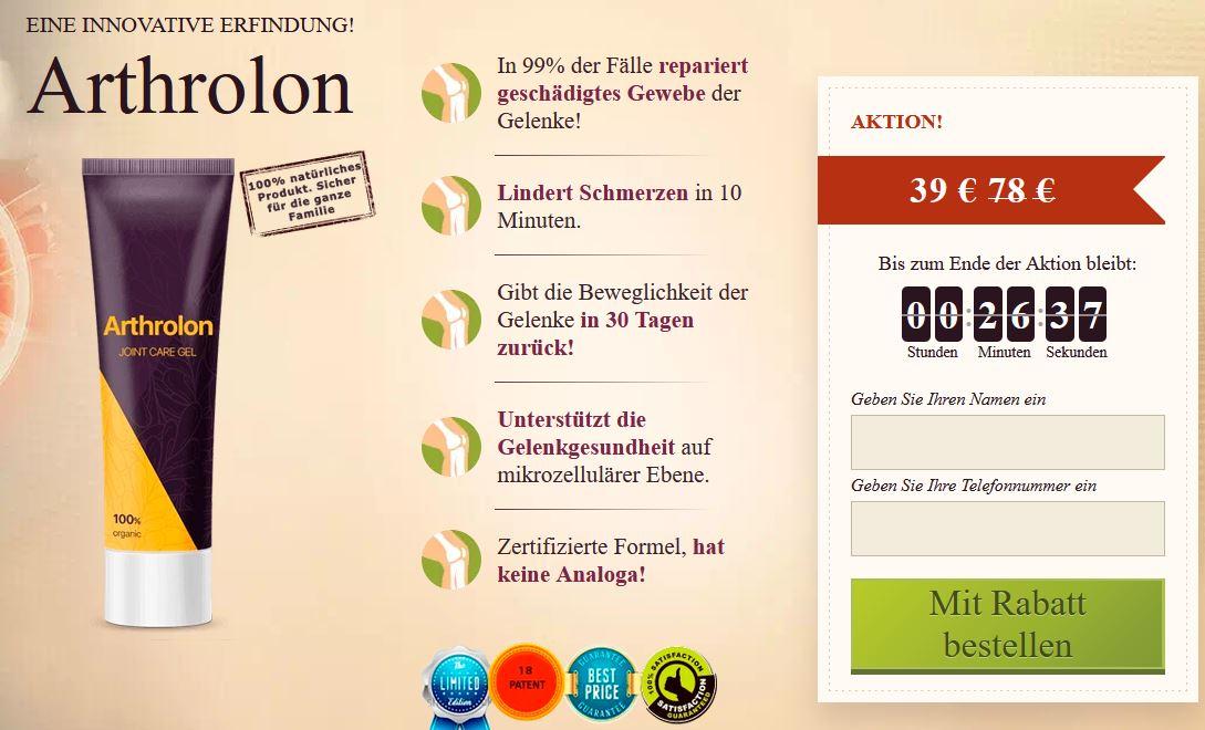 Arthrolon Gel