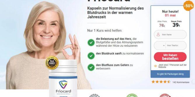 FrioCard 2
